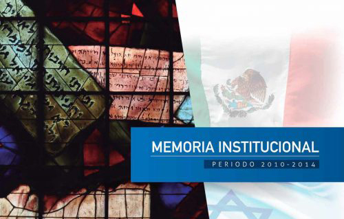 The Institutional Memory 2010-2014