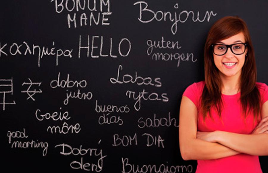 Webinar «Adquisición de segunda lengua o lengua extranjera: proceso efectivo de enseñanza»