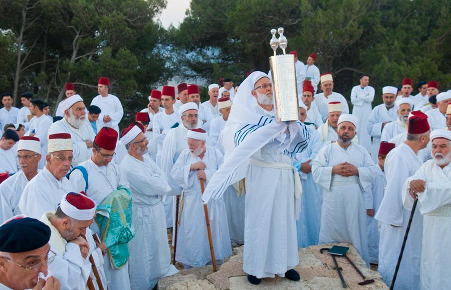 """ועידת וידיאו  """"השומרונים: כת יהודית או דת אחות? """""""